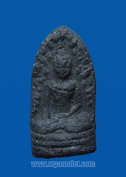 พระรอดเสด็จกลับ เนื้อดำ อาจารย์ชุม หลวงปู่สุภา ปี 2506