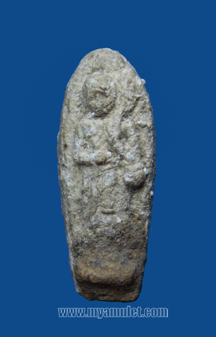 พระสีวลี วัดถ้ำเขาเงิน พิธีใหญ่ชุมนุมศิษย์สายเขาอ้อ ปี 2511