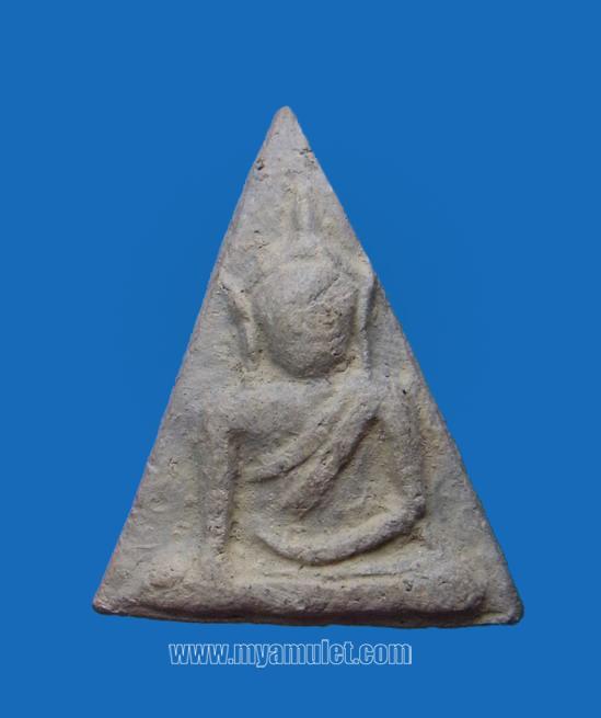 พระนางพญา ร.พ.สงฆ์ ปี 2500