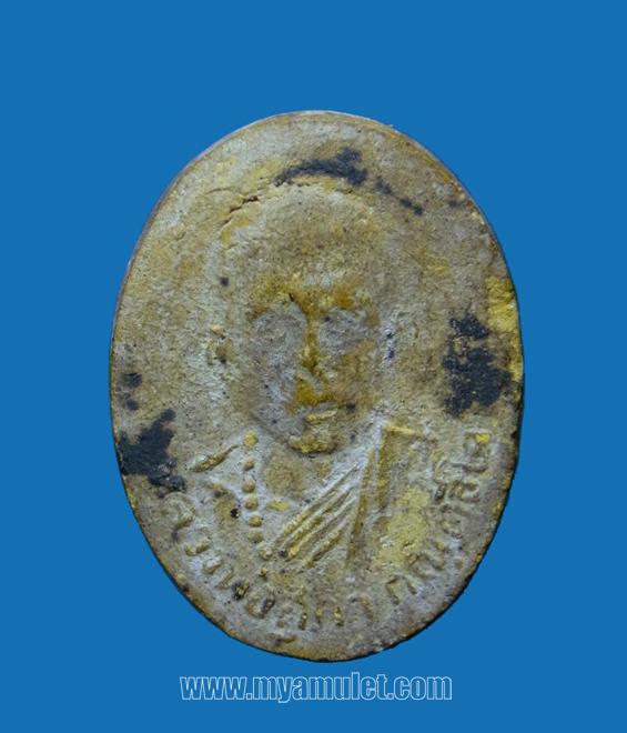 รูปเหมือนหลวงปู่สุภา กันตสีโล ปี 2506 เนื้อเหลือง ที่ 2 งานสุราษฎร์ ปี 2558