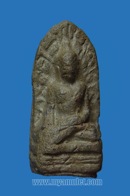 พระรอด วัดพระสิงห์ เชียงใหม่ พิมพ์เล็ก เนื้อเขียวหินครก ปี 2496