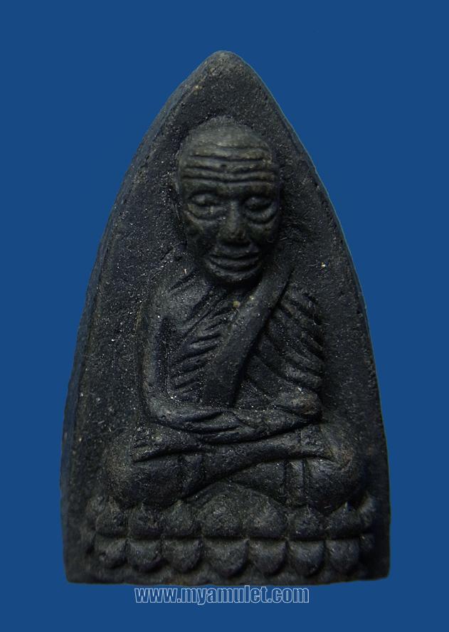 พระหลวงพ่อทวด พิมพ์ใหญ่ เนื้อว่านคลุกรัก หลังพระนามาภิไธย ส.ก. ปี 44