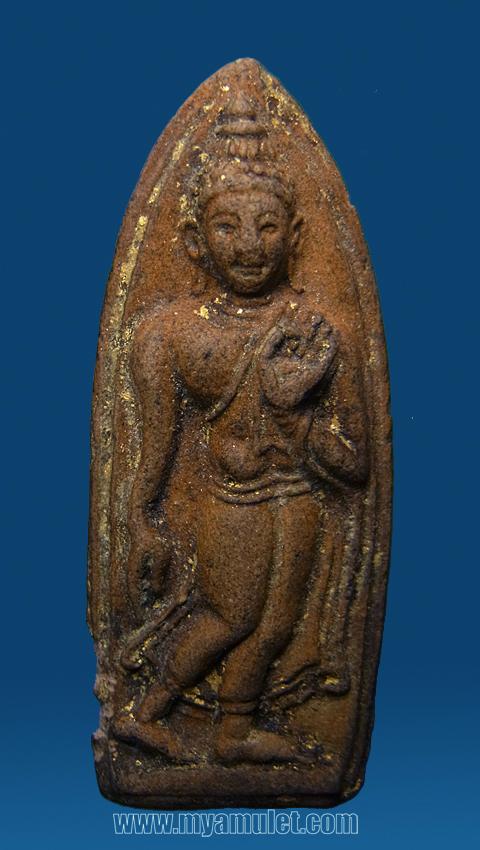 พระลีลาทุ่งเศรษฐี ลพ.เต๋ คงทองใหญ่ ปี 2507