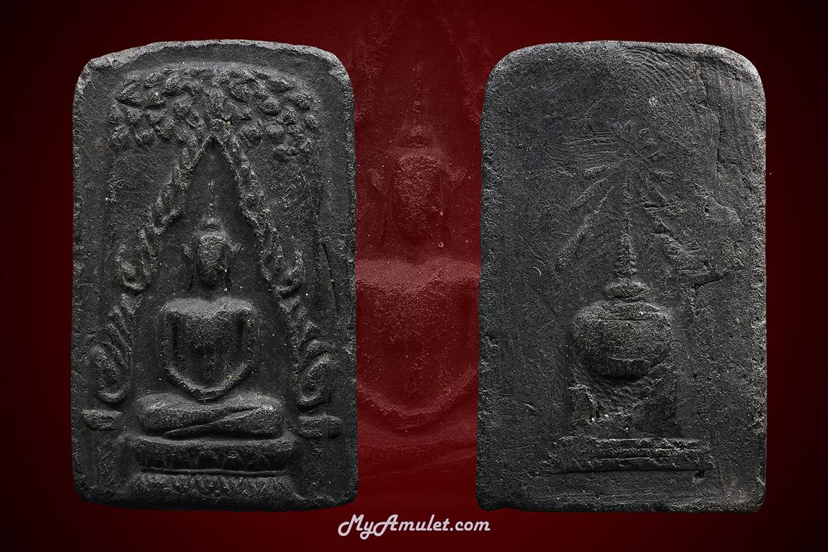 พระชินราชท่าเรือ พิมพ์ใหญ่ อาจารย์ชุม ไชยคีรี วัดพระบรมธาตุ ปี 2497