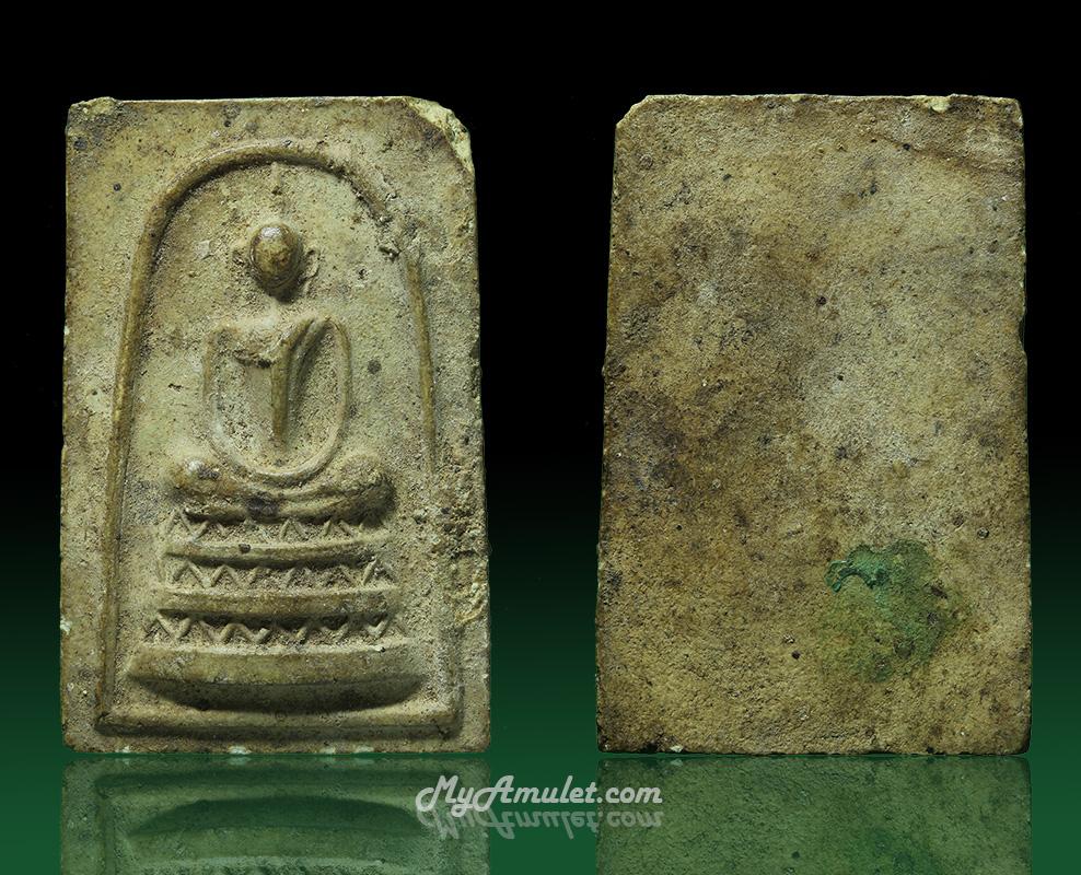 สมเด็จฐานฟันปลา หลวงพ่อยงยุทธ วัดเขาไม้แดง จังหวัดชลบุรี ปี 2516