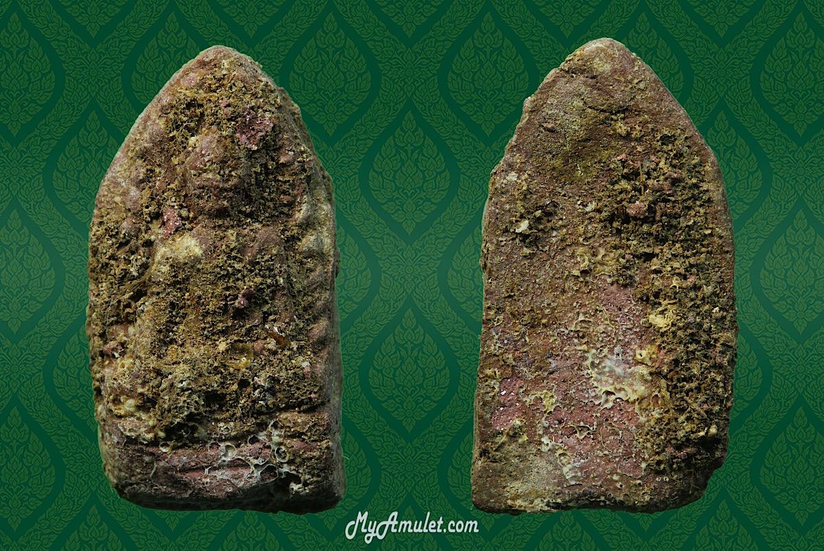 พระรอดเสด็จกลับ อ.ชุม ไชยคีรี พิธีวัดถ้ำเขาเงิน ชุมพร ปี 2511