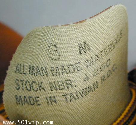 NEW boot RANGER สีน้ำตาล Taiwan ปี 1980 size 8.5 us หรือ 42.5 eu 9