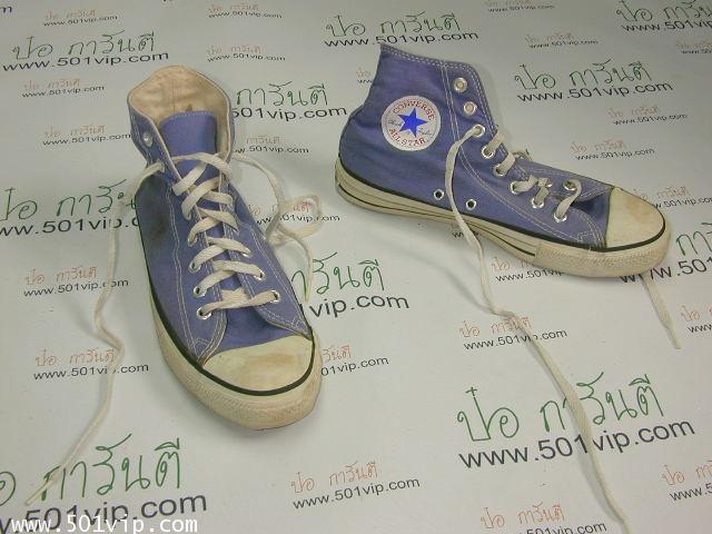 Used Converse สี ม่วง made in USA ปี 1990 เบอร 7
