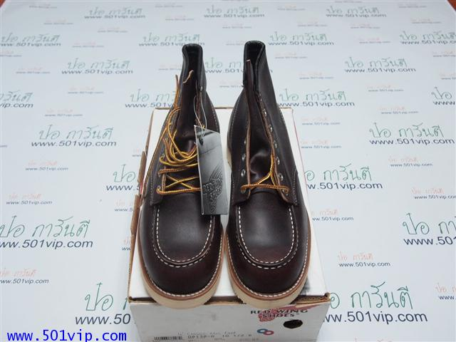 New Red Wing รุ่น 8138 made in USA 3 คู่ ไซส์ 10 ครึ่งD และ 8D และ 7 ครึ่งEE