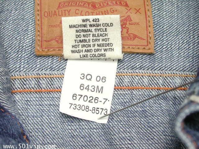 New ลีวาย Jacket big E เด็ก LVC 507 xx USA ปี 2006 ไซส 5 Y 4