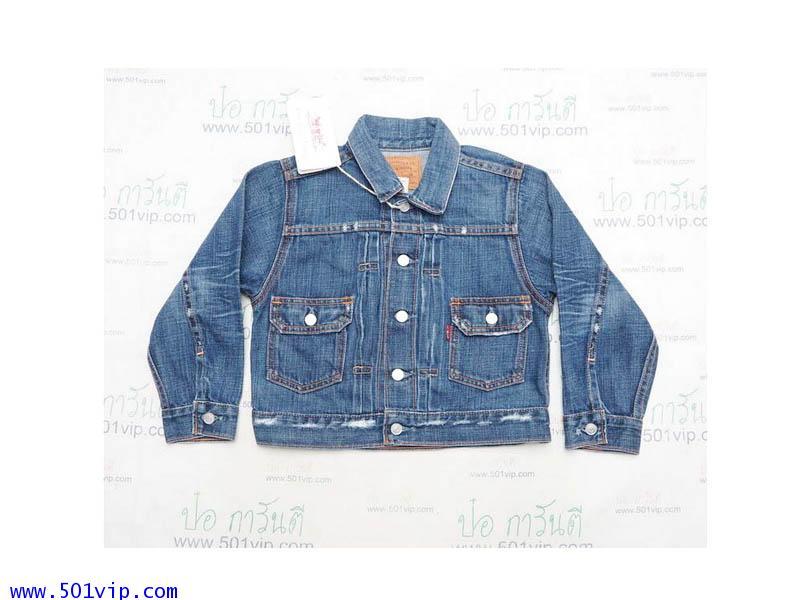 New ลีวาย Jacket big E เด็ก LVC 507 xx USA ปี 2006 ไซส 5 Y