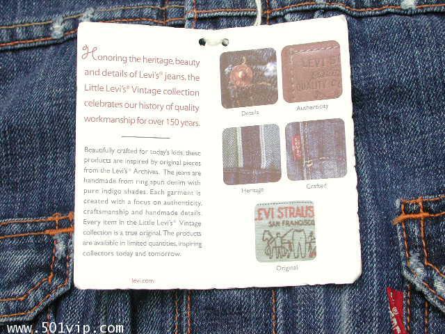 New ลีวาย Jacket big E เด็ก LVC 507 xx USA ปี 2006 ไซส 5 Y 8