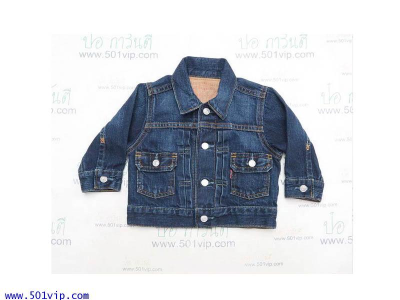 เหมือนใหม่ ลีวาย Jacket big E เด็ก LVC 507 xx USA ปี 2003 ไซส 1 Y