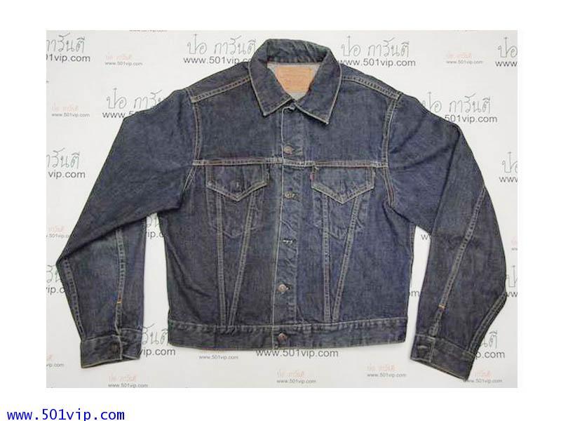 Used ลีวาย jacket Vintage Big E 557 USA ปี 1960 size 44 หรือ L ถึง XL