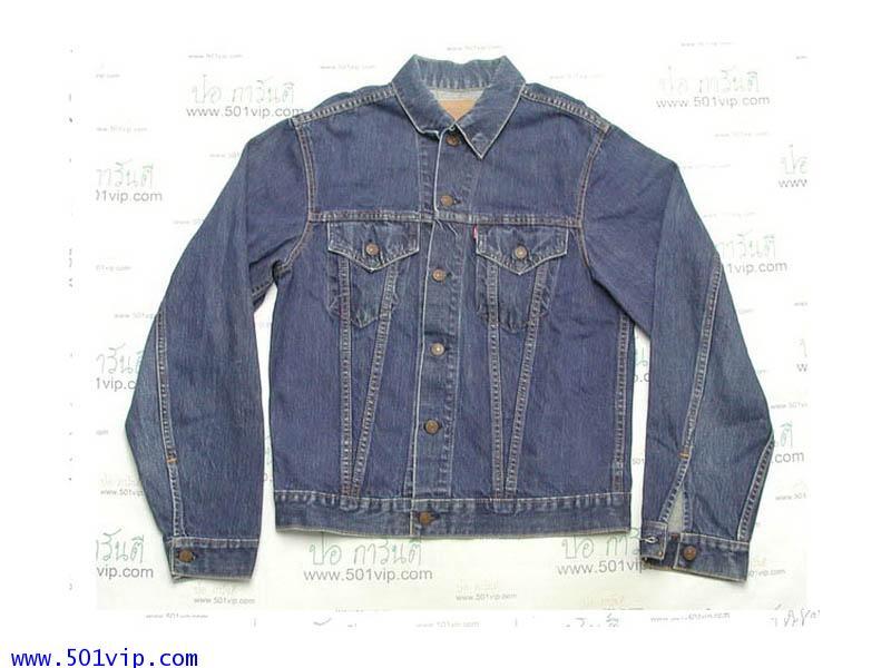 Used Jacket LEVIS big E 71205 0217 USA ปี 1968 ไซส 44 หรือ L ถึง XL