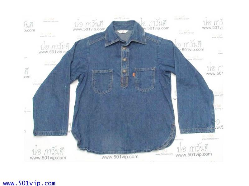 Used shirt ลีวาย big E ป้ายส้ม USA ปี 1969 ไซส XS