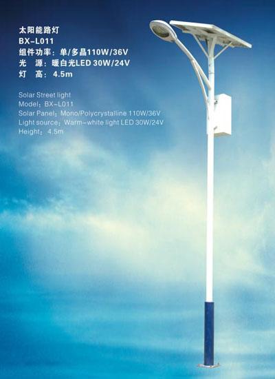 Solar Street Light โคมถนนหลวงพลังแสงอาทิตย์ โซล่าเซลไฟถนนBXL011