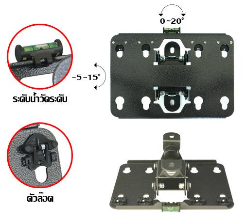 ��������������� ������������ ��������������������� LCD ������������������������������ 12������������-30.9������������ ������������001-21