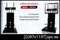 ������������������ ��������������������������������������� LCD ������������818 ������������������������������������������������ 32-52������������