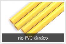 ��������������������������� 12������������ ���������������������������4������������ ������������������UPVC  Call086-9000-942