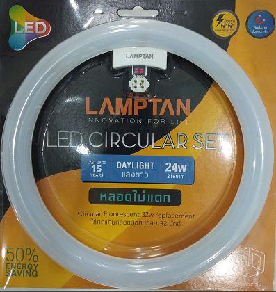 หลอดไฟ,หลอดแอลอีดี LED วงแหวน 24 วัตต์ แลมตัน แสงขาวรับประกัน2 ปี