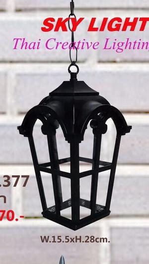 ไฟห้อยเดี่ยว สีดำ TP80.37