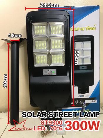 โคมถนน โคมโซล่าเซล พลังงานแสงอาทิตย์  90 วัตต์ แสงขาว TN