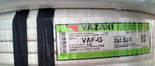 สาย VAF 2x2.5/2.5 Yazaki 100เมตร