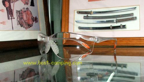 King Safety Eyewear CODE KY211