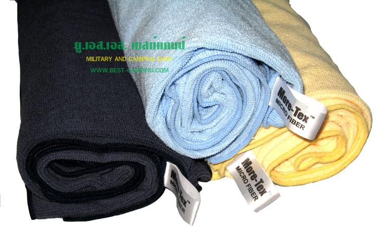 ผ้าเช็ดตัว Micro Fiber (ดูดซับน้ำได้ 5 เท่า ,แห้งไว)