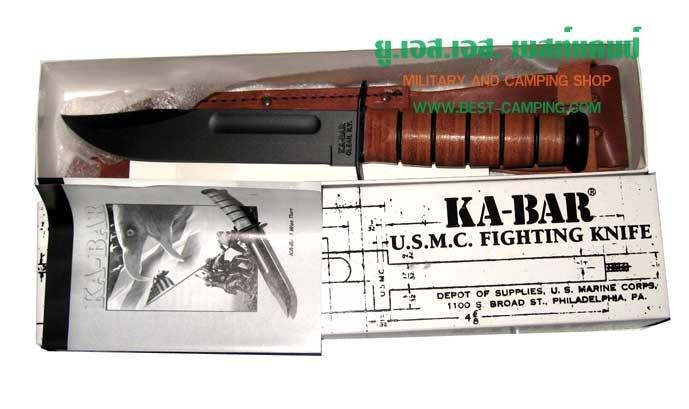 KA-BAR, Leather Sheath KA-BAR 02-1217