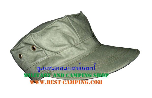 หมวกแปดเหลื่ยมสีเขียว