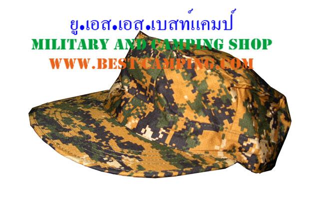 หมวกแปดเหลื่ยม Marine
