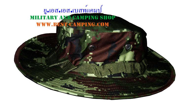 หมวกปีก DG-ARMYTHAI