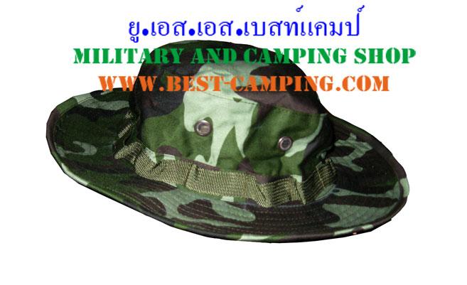 หมวกปีก CAMO-ARMYTHAI