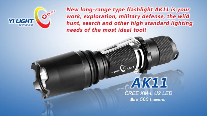 ไฟฉาย Yi Light AK11 , Flashlignt Yi Light AK11 CREE XM-L U2 LED MAX 560 LUMENS
