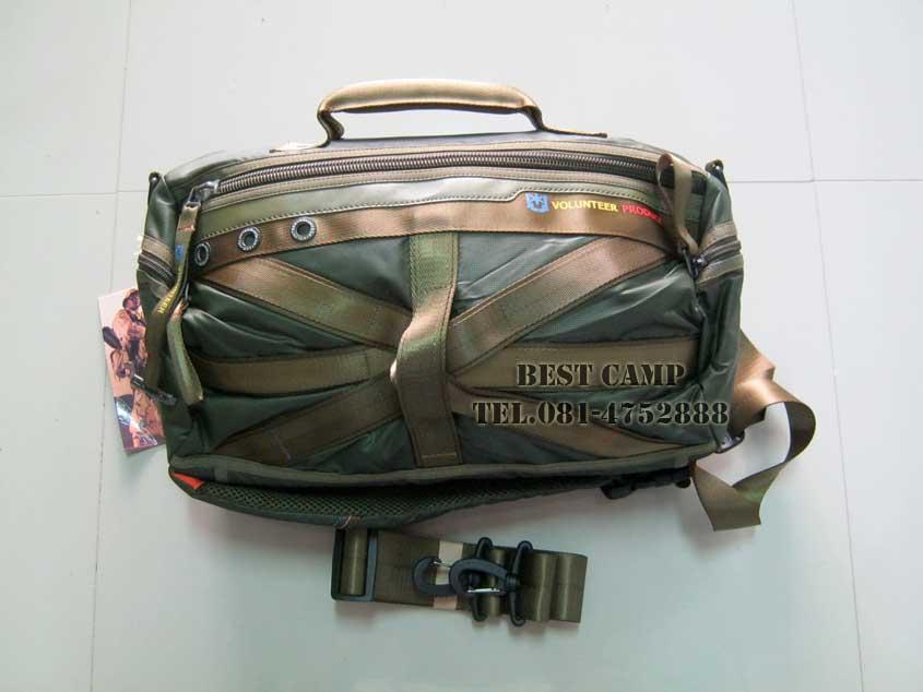 กระเป๋าแนว TACTICAL ,OUTDOOR,VOLUNTEER VA-1543-13 BLACK,GREEN