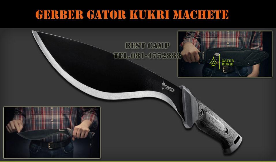 มีดสปาต้า,มีดเดินป่า,มีดสนาม,มีดผญจภัย,มีดเกอร์เบอร์,มีดเข้าค่าย,Gator Kukri Machete - Gerber Gear