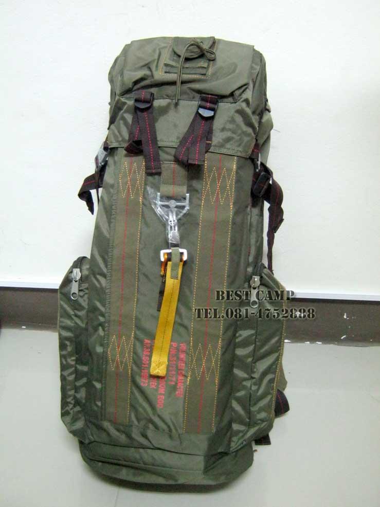 กระเป๋าเป้แนว OUTDOOR,กระเป๋าเป้ VOLUNTEER รุ่น VA-1001-42