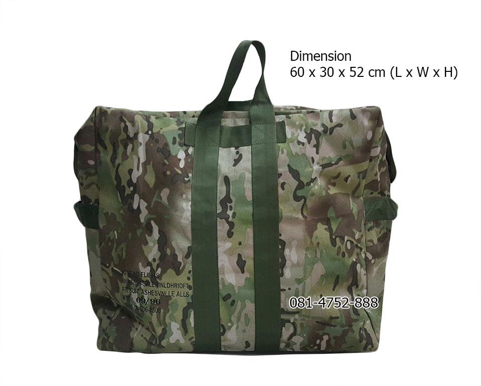 Kit bag Flyers Camo Multicam,กระเป๋าร่ม us ลายมัลติแคม