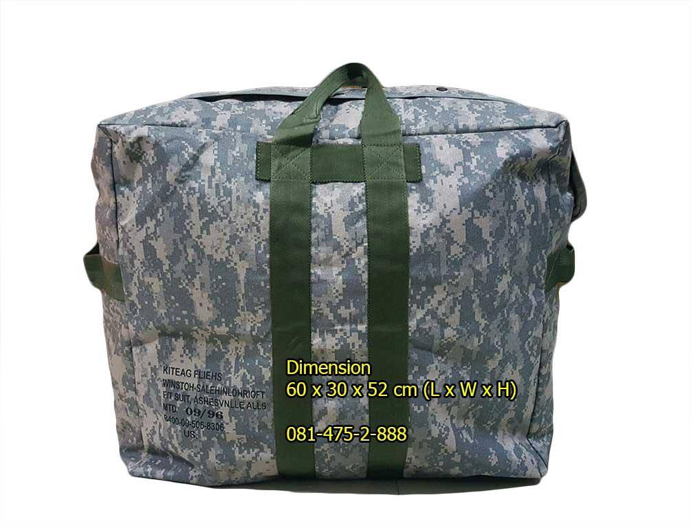 Kit bag Flyers ACU,กระเป๋าร่ม us ลายเอซียู