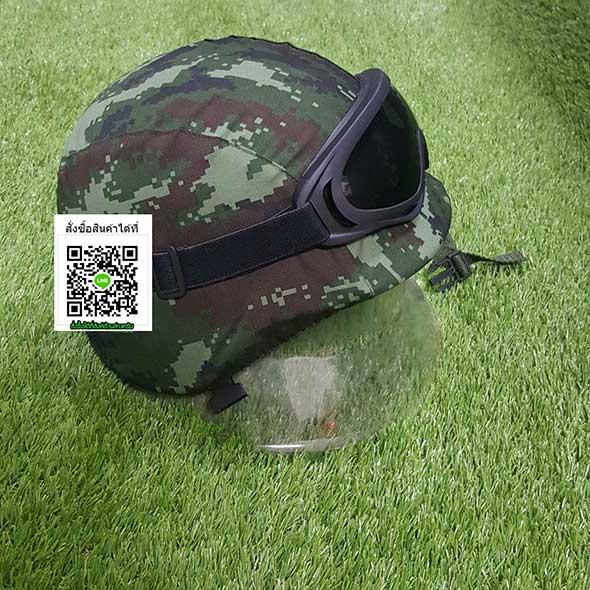 หมวกแค็บบร้าไฟเบอร์ ดิจิตอล ทบ.,หมวกฝึกทหาร ลายดิจิตอล ทบ.