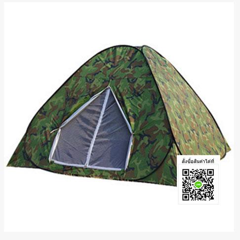 เต็นท์สปริง,เต็นท์กางเร็ว,Quick tents Camouflage,เต็นท์สมาธิ