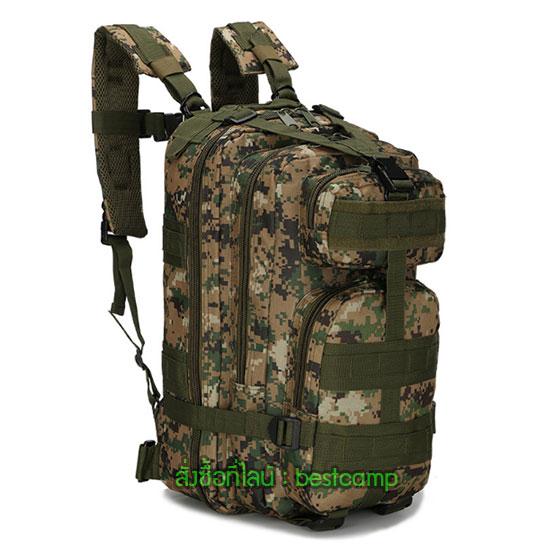 เป้ทหาร 3P,กระเป๋าเป้เดินทางท่องเที่ยว,ลายพราง,ลายดิจิตอลมารีน
