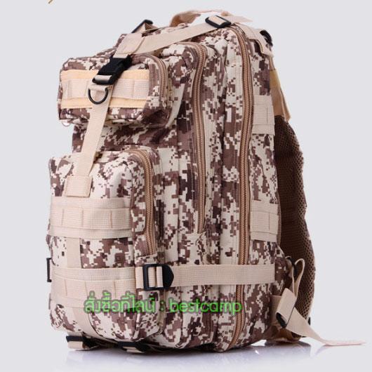 เป้ทหาร 3P,กระเป๋าเป้เดินทางท่องเที่ยว,ลายพราง,ลายดิจิตอลทะเลทราย