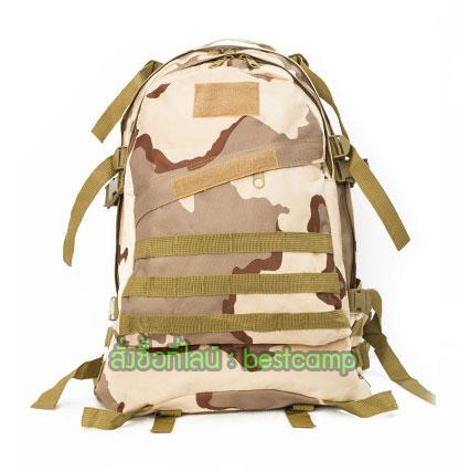 เป้ทหาร 3D,กระเป๋าเป้เดินทางท่องเที่ยว,ลายพรางทะเลทราย
