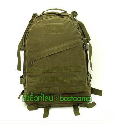 เป้ทหาร 3D,กระเป๋าเป้เดินทางท่องเที่ยว,สีเขียว