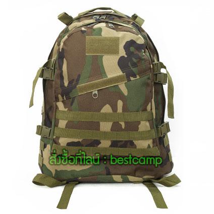เป้ทหาร 3D,กระเป๋าเป้เดินทางท่องเที่ยว,ลายพรางวู๊ดแลนด์