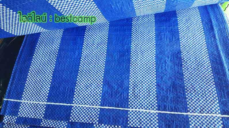 ผ้าใบเอนกประสงค์,ผ้าปูพื้นเต็นท์,Ground Sheet , 4 x 5