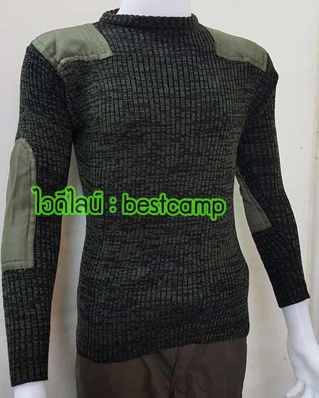 เสื้อไหมพรมทหารสีเขียวดำ,เสื้อสเวสเตอร์,sweter